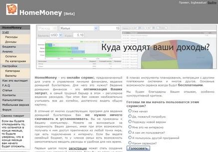 жилкомсервис 1 кировского района официальный сайт бухгалтерия
