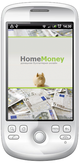 Homemoney Android Screen1